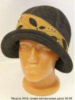 Шляпа ассиметрия с рисунком